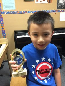 Deaven Chung with his 2 Years Lessons at Westchase Music School Trophy